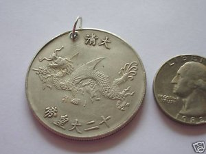 AGED CHINESE FLYING DRAGON COIN PENDANT NECKLACE RARE