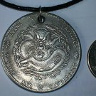 BEAUTIFUL AGED CHINESE DRAGON COIN PENDANT NECKLACE