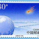 2003 China JILIN METEORITE STAMP SET: Main Mass, Orbit+