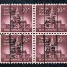 1954 Independence Hall Stamp Block MNH w/KS Precancel