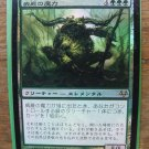 FOIL Japanese Regal Force, Eventide, VF+   Magic the Gathering