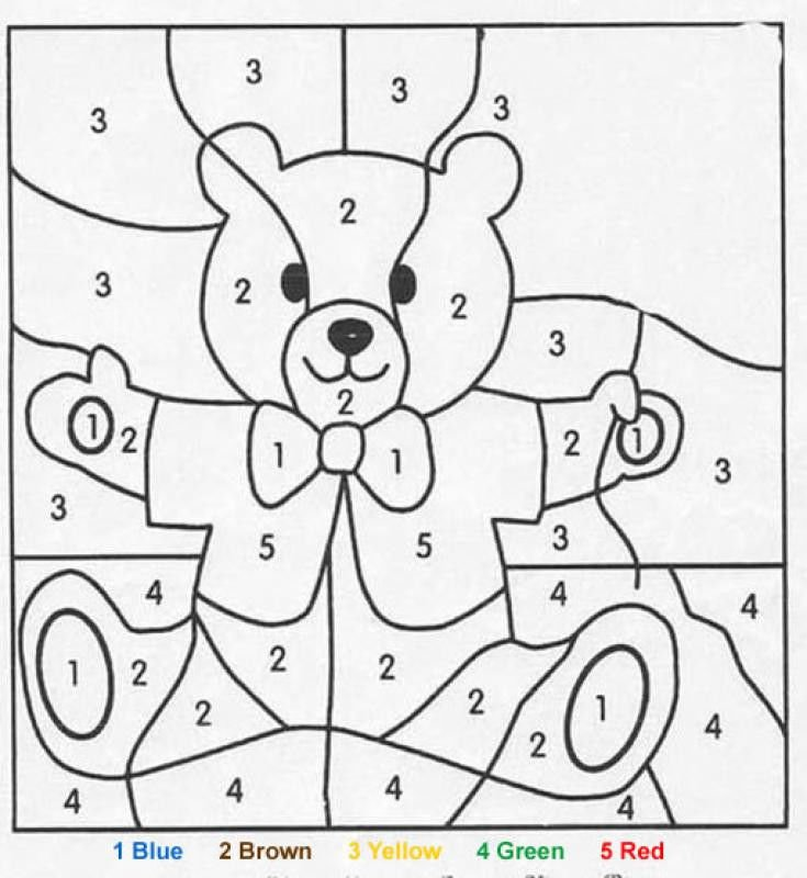 Color by Number Printable Coloring Printable eBook 83 Pages on a CD