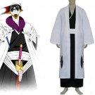 Bleach 12th Division Captain Kurotsuchi Mayuri Men's cosplay