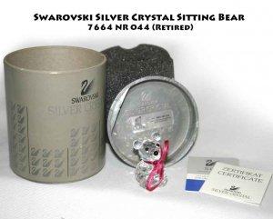 Swarovski Silver Crystal Sitting Bear 7664 NR 044 (Retired) -