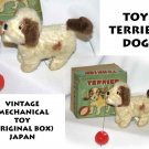 Vintage Mechanical Key Wind Terrier Dog Toy Works