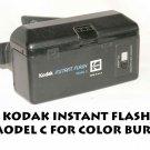 KODAK INSTANT FLASH MODEL C FOR COLOR BURST
