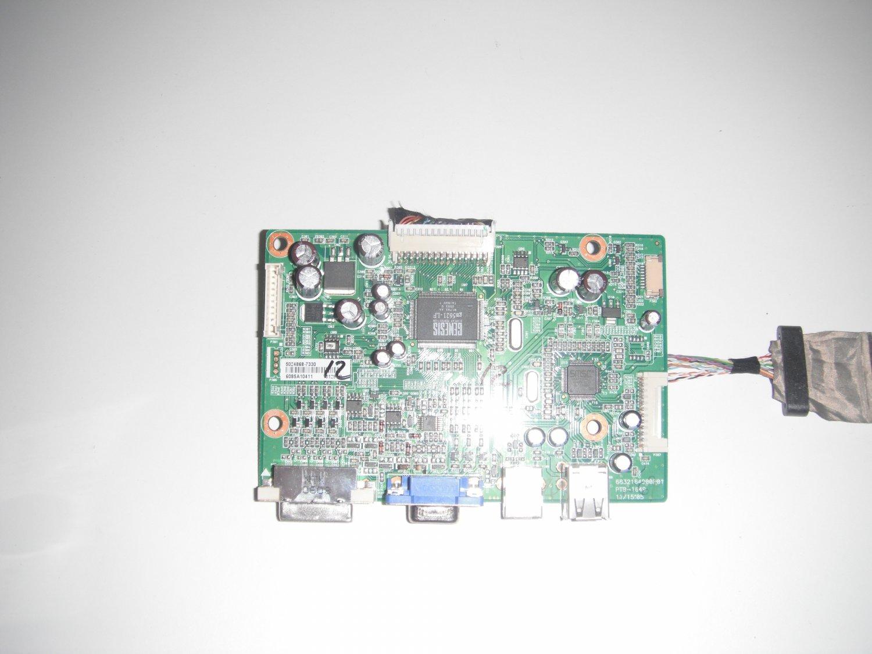 Dell 5026979-7330 Main Unit