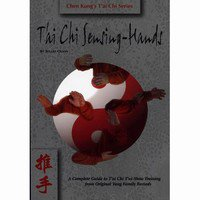 BU2870A  Tai Chi Sensing Hands Book - Stuart Olson
