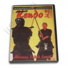 VD6604A   Advanced Kendo training DVD Akitsuna Saitoh RS0452 samurai sword fighting iai