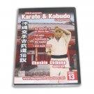 VD6970A   Okinawan Shorin Ryu Karate Kobudo Legends #13 DVD Choshin Chibana RS0619 Miyagi
