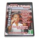 VD6959A   Okinawan Meibukan Goju RyuKarate Kobudo Legends #2 DVD Katsuya Miyahira #RS0608