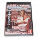 VD6958A   Okinawan  Meibukan Goju RyuKarate Kobudo Legends #1 DVD Meitoku Yagi RS-0607