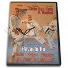 VD7031A  Shito Ryu Advanced Karate Kata & Bunkai Hayashi Martin DVD Pachu Seipai Nipaipo