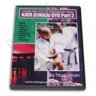 VD6001A  Okinawan Goju Karate Kata Bunkai Oyo 2 DVD Teruo Chinen 110-D Miyagi Chogun