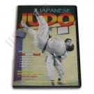 VD6400A  Japanese Kodokan Judo DVD chokes grappling mma M-36 Daigo Yamashiro Haneishi New
