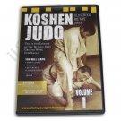 VD6470A  Koshen Judo #1 DVD Masahiko Kimura M#56 grappling reversals locks escapes MMA