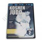 VD6480A  Koshen Judo Japan #2 DVD Masahiko Kimura M57 mma Nei Waza Grappling Helio Gracie