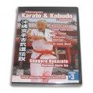 VD6960A   Okinawan Shorinkan Shorin Ryu Karate + Kobudo Legends #3 DVD Nakazato Chibana