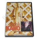 VD6668A  1920s Judo Jigaro Kano DVD RARE kata grappling jiu jitsu mma classic martial arts