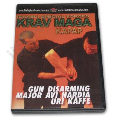 VD6874A  Israeli Krav Maga 7 points Gun Disarms Training DVD Kapap Lotar Uri Kava Yamam