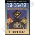 VT5020A-DVD Traditional Japanese Cooking New Year Day Oshogatsu DVD Robert Hori cookbook