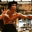 BU4010A Bruce Lee Untold Story Book Grace Lee Jeet Kune Do Jun Fan martial arts OOP