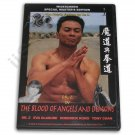 VD2016A Blood Of Angels & Demons DVD Dr Zee Lo oriental asian supernatural martial arts