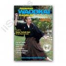 VD6833A Otsuka Wadokai Karate Do Kihon Pinan Basic Kata DVD Yoshiaki Ajari wado ryu  FS