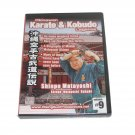VD6966A Okinawan Karate + Kobudo Legends #9 DVD Shinpo Matayoshi #RS-0615 Shinko RARE!