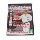 VD6968A   Okinawan Matsubayashi Shorin Ryu Karate Kobudo Legends #11 DVD Shoshin Nagamine