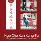 BO2006A  Ngo Cho Kun Kung Fu Book Wiley Alex Lim Co
