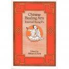 BU2220A Ancient Chinese Healing Arts Book William Berk taoist sexual control massage