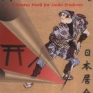 BU1140A Japanese Sword Drawing Book Iaido Don Zier fighting muso shinden ryu