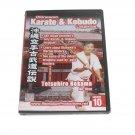 VD6967A Okinawan Karate Kobudo Legends #10 DVD Hokama Bo Staff Jitsu