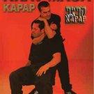 VD7123A Kapap Israeli Special Forces DVD Wagner Krav Maga Hisardut Avi Nardia