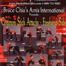 VD7138A Arnis Common Stick Attacks Forehand DVD Chiu filipino martial arts counters