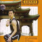 VD7151A Southern Shaolin Wushu Singing White Crane Fist Kung Fu DVD techniques