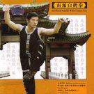 VD7152A Southern Shaolin Wushu Eating White Crane Fist Kung Fu DVD techniques
