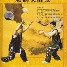 VD7155A Chinese Shaolin Eagle vs White Crane Kung Fu DVD techniques