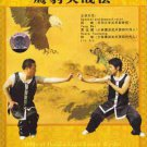 VD7157A Chinese Shaolin Wushu Eagle vs Leopard Kung Fu DVD martial arts techniques