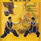 VD7158A Chinese Shaolin Wushu Eagle vs Dragon Kung Fu DVD forms techniques