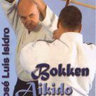 VD7202A Beginner Basic Bokken Aikido DVD Isidro samurai sword