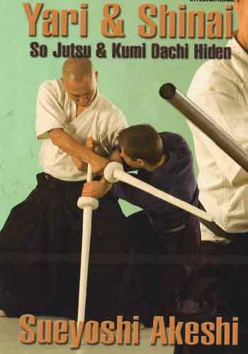 VD7203A Yari Spear & Kendo Shinai DVD Akeshi so-jutsu kumidashi hiden samurai sword