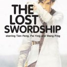 VD7223A The Lost Swordship movie DVD starring Tien Peng & Wang Ping