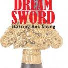 VD7237A Dream Sword movie DVD Hua Chung axe vs sword