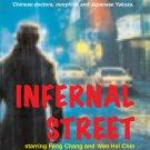 VD7266A Infernal Street movie DVD - Hong Kong Kung Fu action Feng Chang, Wan Hsi Chin