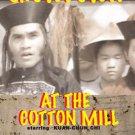 VD7267A Showdown at the Cotton Mill HK movie DVD Hu Hui-Chien B/W