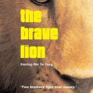 VD7278A The Brave Lion movie DVD martial arts classic Wei Tai Yung