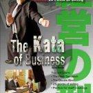 VD7415A Kata of Martial Arts Business Sales Procedure closing DVD Don Warrener