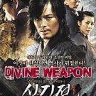 VD7512A Divine Weapon DVD Ahn Sung Ki korean martial arts action 2008
